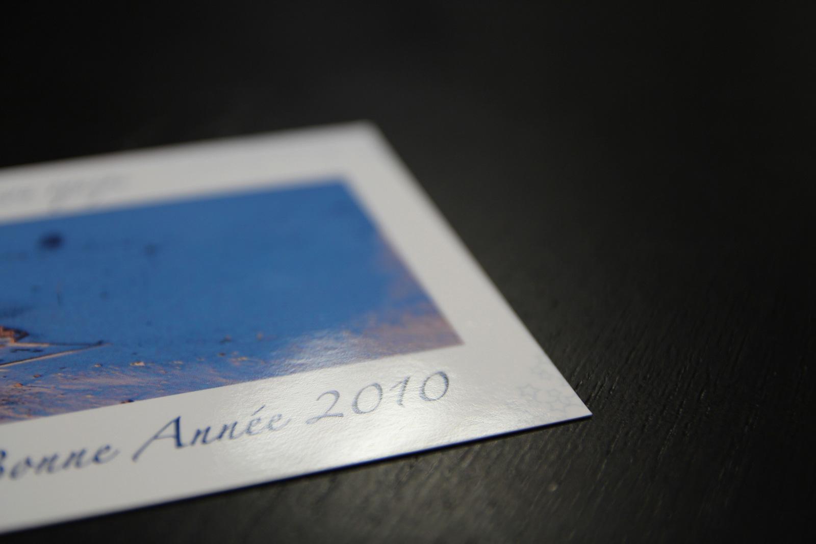 Impression carte de voeux carte de voeux pelliculage Impression carte de voeux